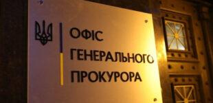 Офис генпрокурора подал апелляцию на оправдательный приговор Пашинскому