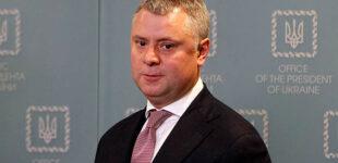 Витренко написал заявление об увольнении, – СМИ