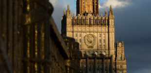 МИД РФ объявил персонами нон грата 10 дипломатов США