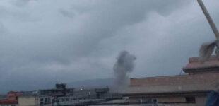 Десятки человек погибли в результате взрыва в Афганистане