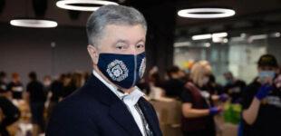 Порошенко задекларировал рекордную для депутатов сумму наличных – более 1,8 миллиарда гривен