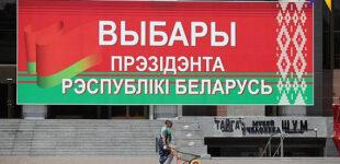 В Беларуси прекратили трансляцию канала Euronews