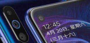 Смартфон Samsung Galaxy A60 обновили до Android 11