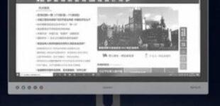 Выпущен первый в мире монитор с экраном E Ink