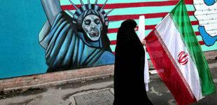 Иран заявил о теракте на ядерном объекте