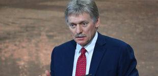 В Кремле прокомментировали заявление стран G7 о перемещении российских войск