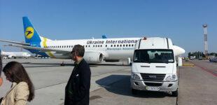 Шмыгаль обещает удешевить билеты на внутренние авиаперевозки