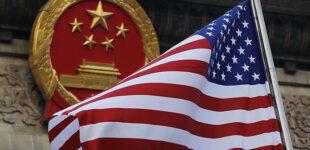В Китае заявили о неизбежности конкуренции с США