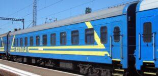 Поезда с 5 мая будут ездить по всей Украине без ограничений