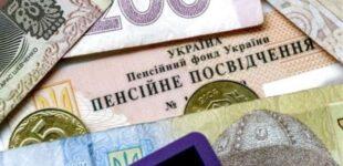 Повышение пенсий в Украине: кому, когда и сколько добавят