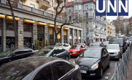 Киев с утра стоит в пробках: где больше всего затруднено движение
