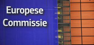 Еврокомиссия тоже выразила обеспокоенность из-за смены главы «Нафтогаза»