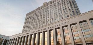 Правительство РФ утвердило перечень «недружественных стран» — Украина в него не попала