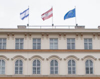 Глава МИД Ирана отменил поездку в Австрию из-за флага Израиля