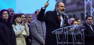 В Армении начали процедуру роспуска парламента