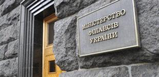 Украине в этом году нужно выплатить 602 млрд гривен долгов