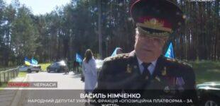 Нимченко: День Победы – это код украинского патриотизма и героизма