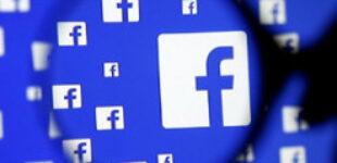 Facebook примет решение о судьбе аккаунта Трампа 5 мая