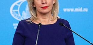 Захарова рассказала, как Россия готовится к отключению от SWIFT