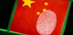 Китайское киберподразделение закупает зарубежные антивирусы