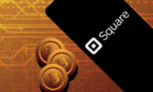 Square заработала $3,51 млрд на продаже биткоина
