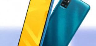 """ZTE выпустит доступные смартфоны Blade A51 и A71 с 6,52"""" дисплеем HD+"""