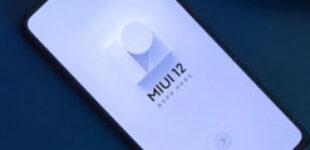 Xiaomi «оживит» устаревшие смартфоны с помощью новой технологии