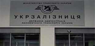 «УЗ» и Stadler договорились о сотрудничестве и локализации в Украине производства швейцарских поездов