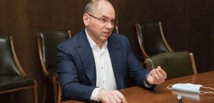 В Украине с 1 июля могут запустить ковидные сертификаты