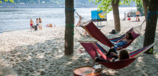 На выходные украинцам обещают 30-градусную жару