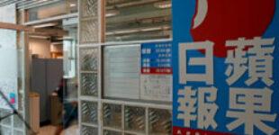 У Гонконгу «закон про нацбезпеку» вперше застосували проти ЗМІ — назвали злочином публікацію критичних матеріалів