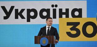 Зеленский примет участие в форуме «Украина 30. Экономика без олигархов»