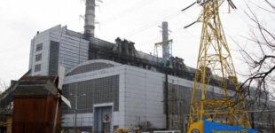 ФГИ распорядился приватизировать «Центрэнерго» до конца года