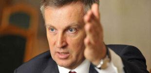 Порошенко и Медведчука вместе вызовут свидетельствовать в уголовном деле СБУ времен Грицака