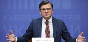 Кулеба считает, что у Украины еще есть шансы побороться с «Северным потоком-2»