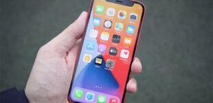 Все новые iPhone будут поддерживать 5G