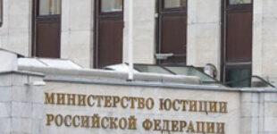 """Минюст РФ включил в список СМИ-""""иноагентов"""" The Insider и пятерых журналистов"""