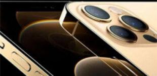 Смартфоны серии iPhone 14 получат титановый корпус