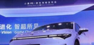 Китайський електроседан Xpeng P5 визнали дешевим аналогом Tesla Model 3