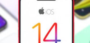 Apple призвала владельцев iPhone срочно обновить ОС