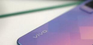 Vivo вышла на первое место на рынке смартфонов Китая