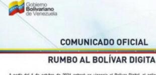 Мадуро предложил кредитовать агросектор криптовалютой и ввести цифровой боливар