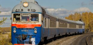 УЗ изменит маршрут нескольких поездов под Кривым Рогом