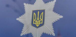 В Киеве мужчина гулял с гранатой по набережной